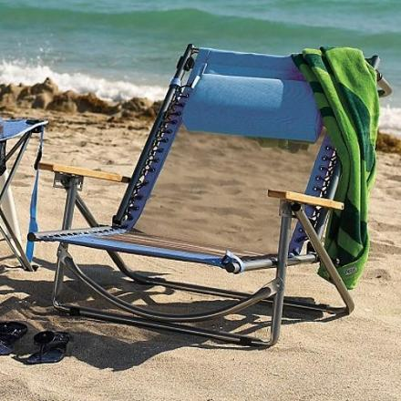 Breezy Beach Chair Lets Air Flow Through