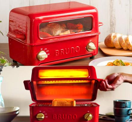 BRUNO Toaster Grill: A Toaster Oven That Doubles as a Grill