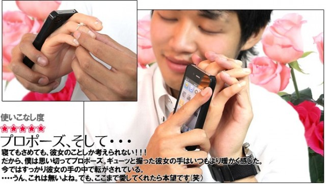 Japanese Hand iPhone Case