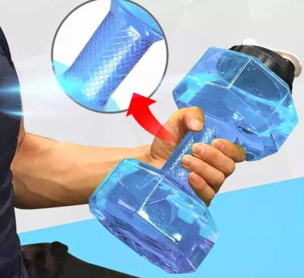 You Can Now Get a Dumbbell Shaped Water Bottle To Help Stay Hydrated While Lifting