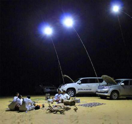 Giant Telescoping Outdoor Lamp Attaches To Car Battery