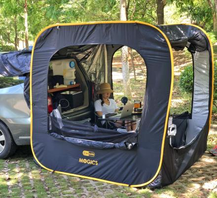 This Instant Pop-Up Car Tent Attaches To The Tailgate Of Your SUV or Minivan