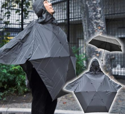 Japan Has Made an Umbrella That Converts Into a Rain Jacket
