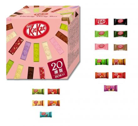 There's Now a Japanese Kit-Kat Variety Party Box With 20 Different Flavors