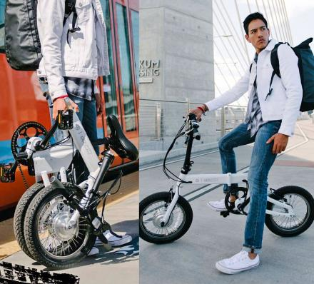 Shift S1 Folding Electric Bike