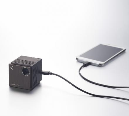 Smart beam tiny portable projector connects to your for Smart pocket projector