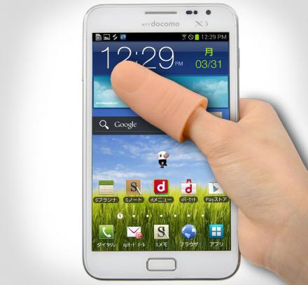 Smart Phone Giant Thumb Extender