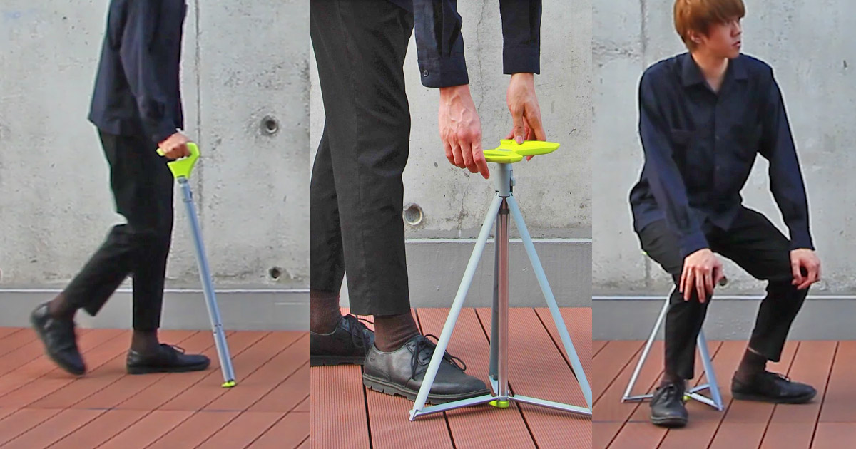 There Is A Cane That Turns Into A Tripod Stool For The  Elderly And Disabled