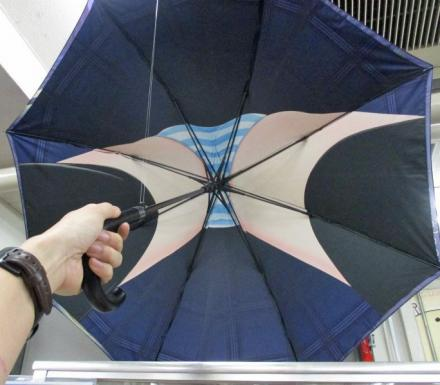 These Creepy Upskirt Umbrellas Are Becoming a Thing In Japan