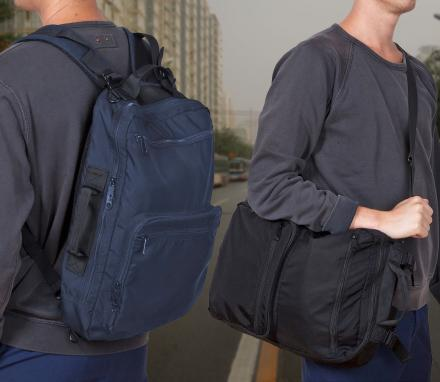 This Convertible Bag Lets You Use It as a Backpack, Messenger Bag, or Briefcase