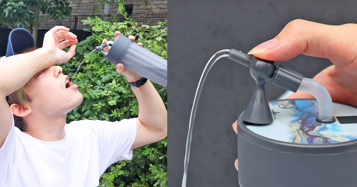 This Electric Straw Water Bottle Just Made Drinking From A Water Bottle Easier