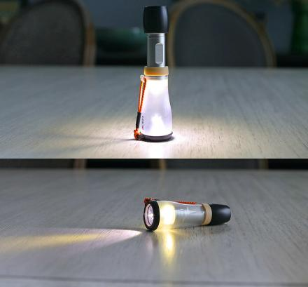 This Mini Flashlight Doubles as a Lantern