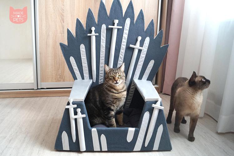 Game Of Thrones Iron Throne Cat Bed - Game Of Thrones Dog Bed