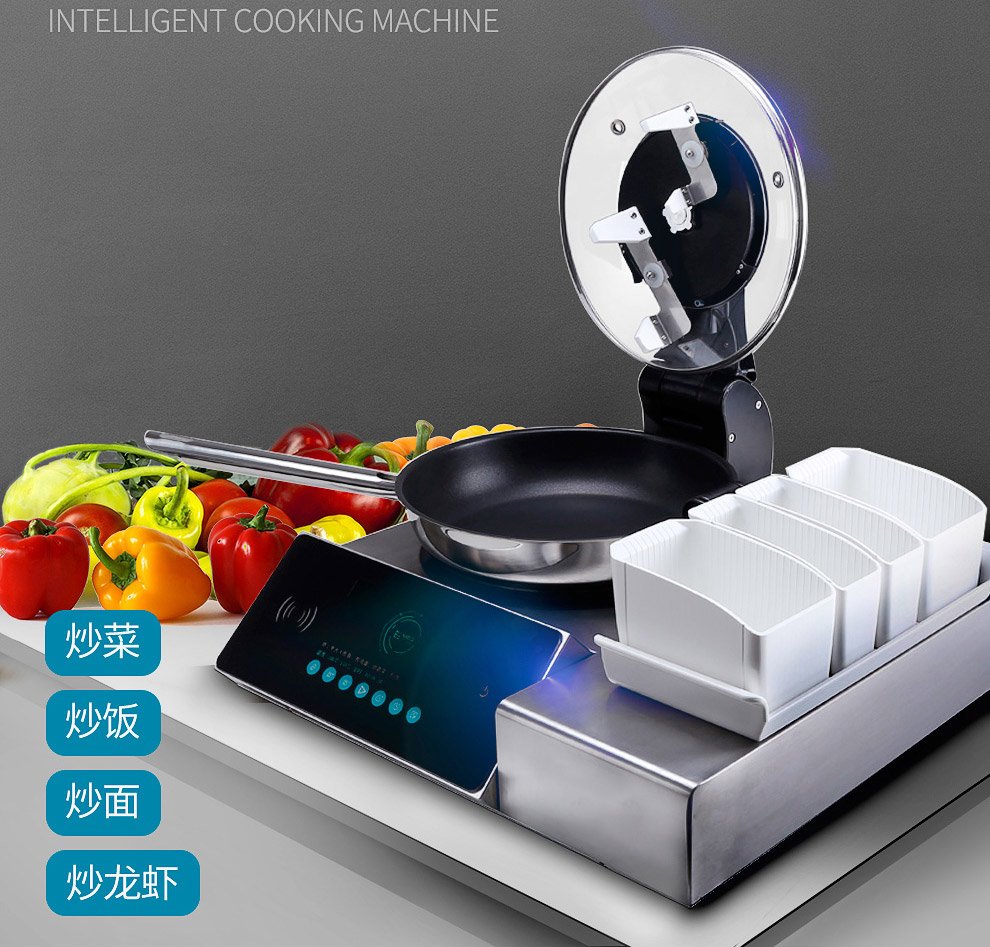 Automatic Fried Rice Maker Robot - Auto dumping stir-fry cooking machine