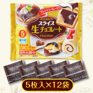 Chocolate Kraft Singles - Single Wrapped Slices of Chocolate