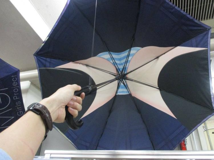 Creepy Upskirt Umbrella - Anime Schoolgirl Japan Umbrella