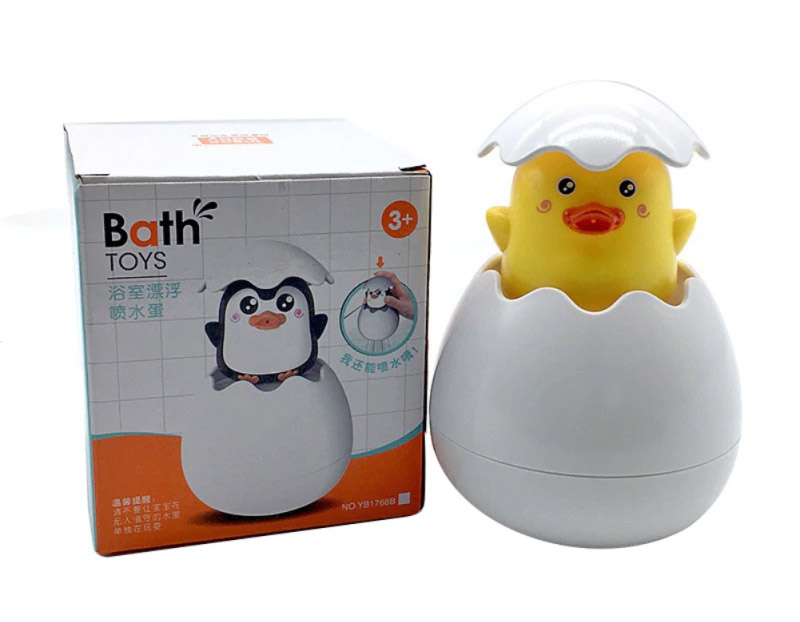 Hatching Egg Duck Bath Toy - Shower spray ducky in egg water table toy