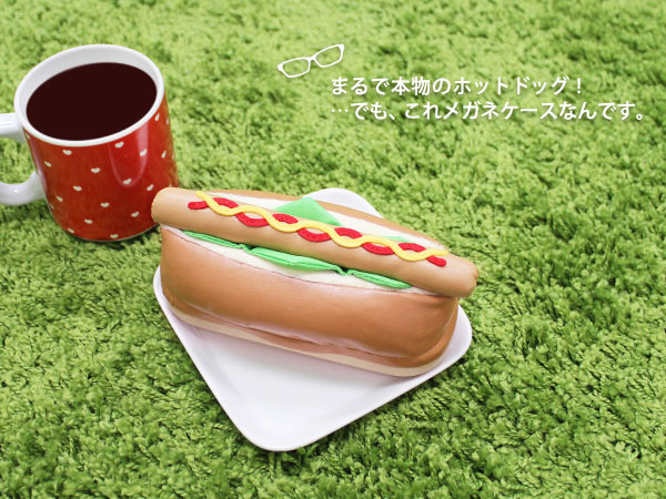 Hot Dog Shaped Glasses Case