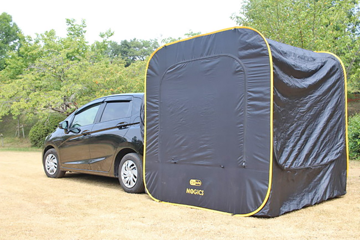 This Instant Pop Up Car Tent Attaches To The Tailgate Of Your Suv Or Minivan