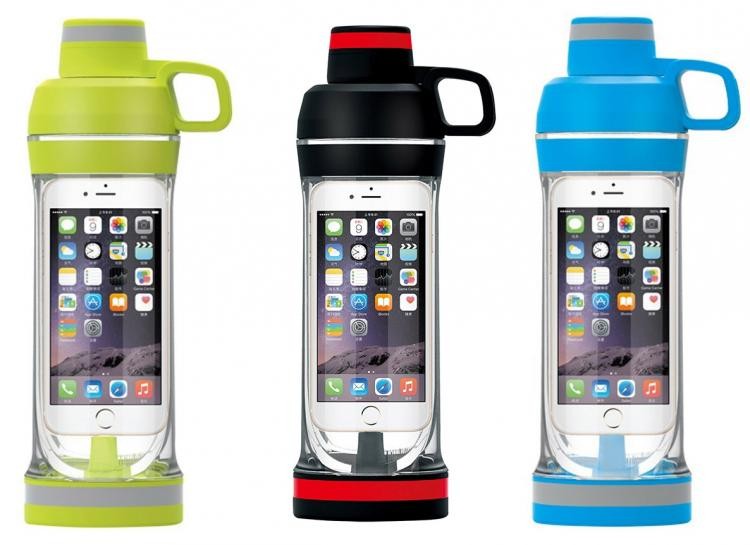 This Water Bottle Has A Storage Compartment For Your Phone