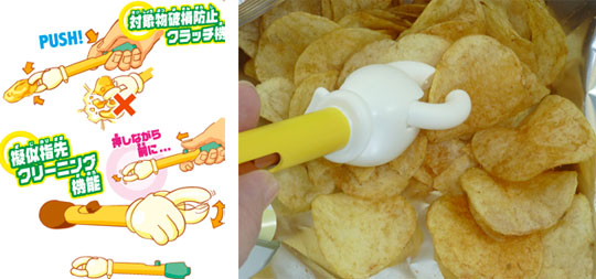 Chip Grabber Arm - Crisp Picker-Upper - Snack Grabbing Arm - No Messy Hands