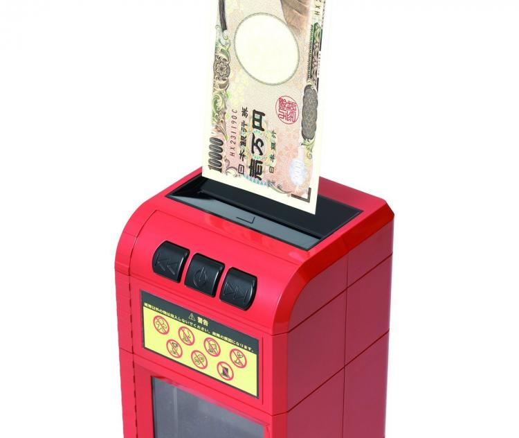Prank Piggy Bank Money Shredder - SHINE Dokkiri Fake Note Shredder