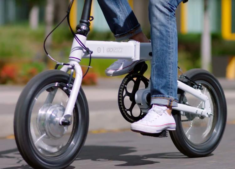Shift S1 Folding Electric E-Bike - Folding electric scooter