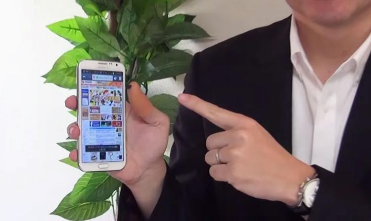 Thumb Extender For Larger Phones