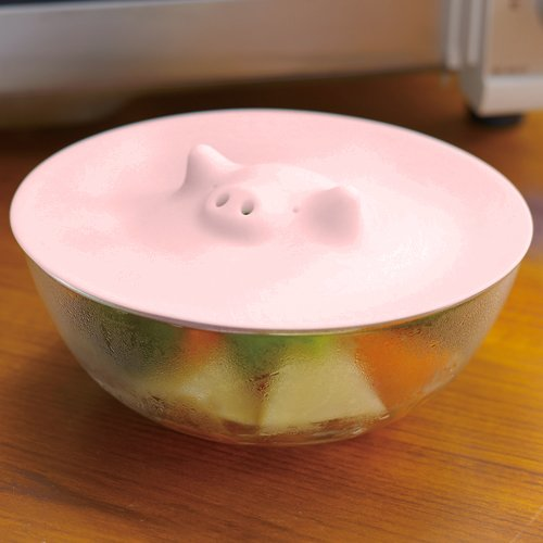 Pig Snout Steaming Lid