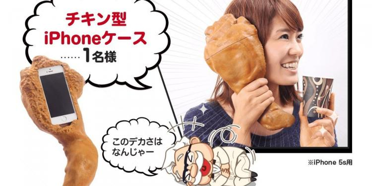 KFC Giant Chicken Wing iPhone Case