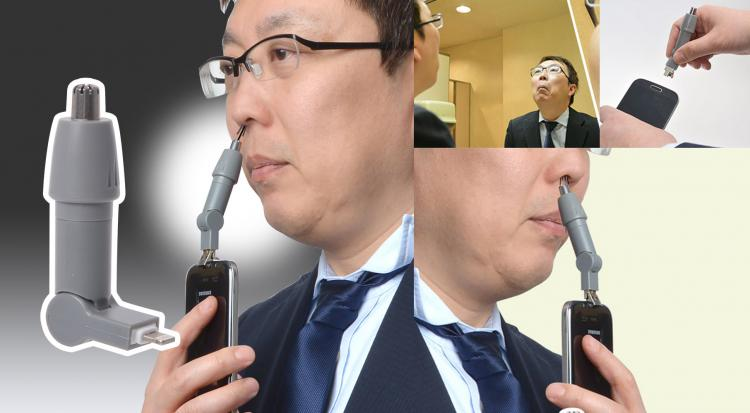 Coolest Japanese Gadgets - Japanese Nose Trimmer That Attaches To Your Smart Phone