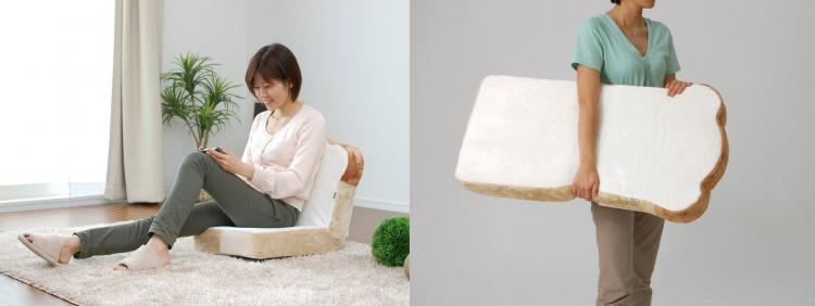 Coolest Japanese Gadgets - Slice Of Bread Adjustable Chair