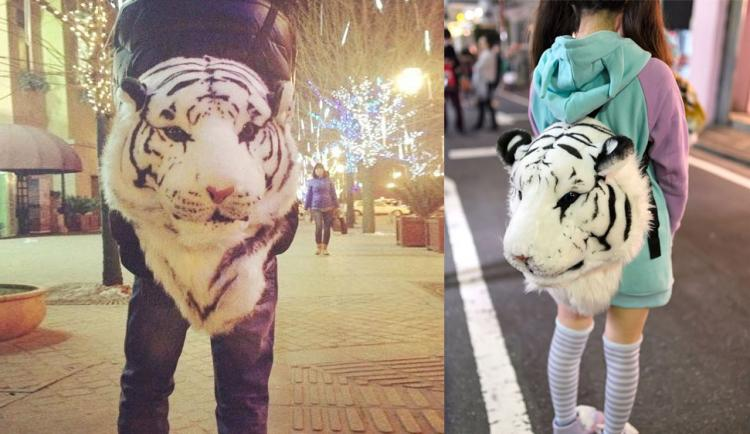 Coolest Japanese Gadgets - Giant Tiger Head Backpack