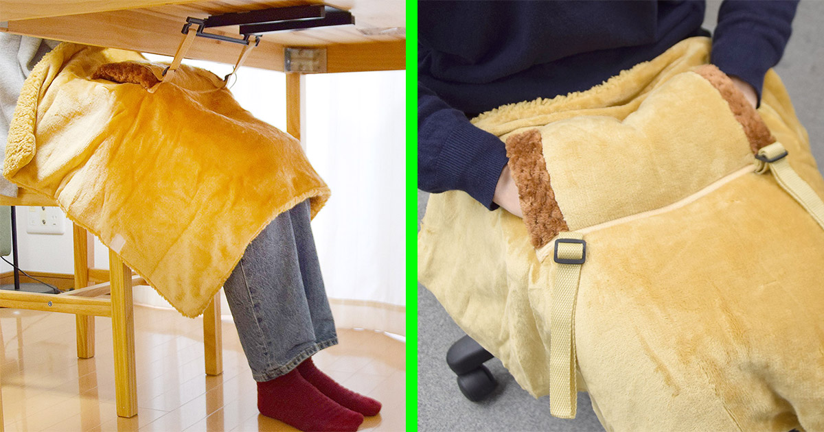 USB Heated Blanket Connects To Your Desk and Has Hand Warmers