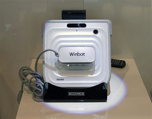 Winbot Window Cleaning Robot - Robotic Window Cleaner Roomba Vacuum